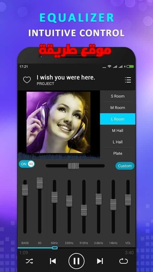تطبيق مشغل الموسيقى