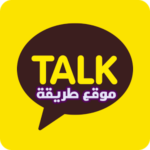 تطبيق المحادثات الصوتية الان للاندرويد والايفون KakaoTalk مجانا