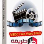 تحميل برنامج تعديل الفيديوهات free video editor للكمبيوتر