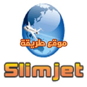 تحميل متصفح Slimjet اسرع المتصفحات على الاطلاق مجانا