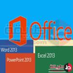 تحميل اوفيس 2013 عربى للكمبيوتر للجوال Microsoft Office 2013