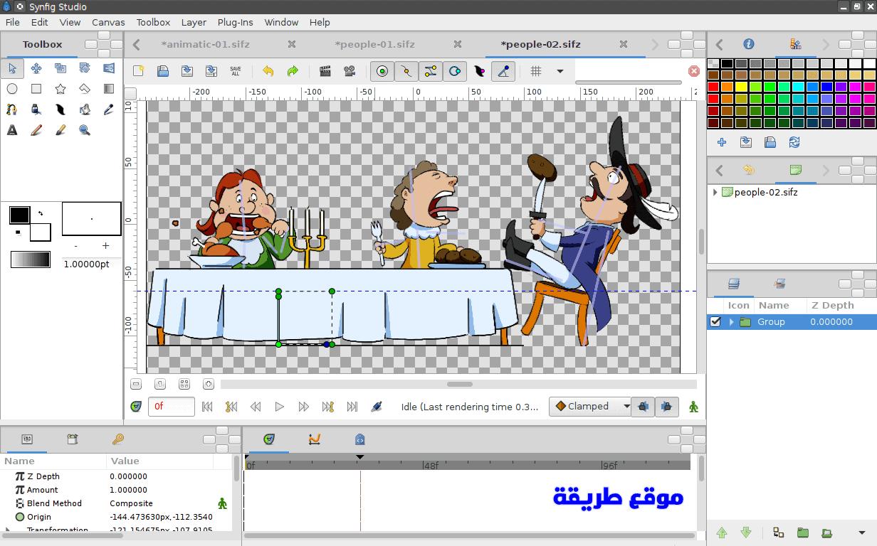 برنامج انشاء الرسوم المتحركة