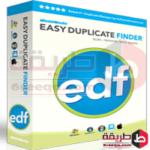 تحميل برنامج حذف الملفات المكررة 2018 Duplicate File Finder دابلكت فايل فيندر