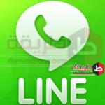 تحميل برنامج شات 2018 عربى Line Messenger لاين ماسنجر للحاسوب والجوال
