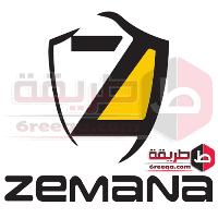 تحميل برنامج مكافحة الهاكرز 2018 Zemana AntiLogger زيمانا انتى لوجر
