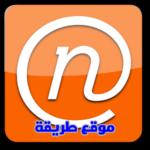 تطبيق غلق المواقع الاباحية للاندرويد Net Nanny مجانا