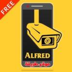 تحميل تطبيق مراقبة المنزل من الهاتف Alfred مجانا