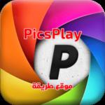 تحميل تطبيق معالجة الصور للاندرويد PicsPlay – Photo Editor مجانا