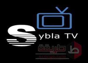 تحميل تطبيق sybla tv لأجهزة الأندرويد مجاناً
