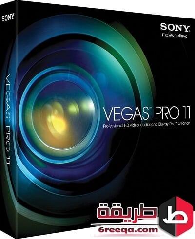 تحميل برنامج صنع الفيديوهات سونى فيغاس sony vegas اخر اصدار