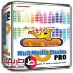 تحميل برنامج مشغل الصوت mp3 للحواسيب بجودة ممتازة Zortam مجانا