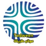 برنامج الكتابة بالعربي في البرامج التي لا تدعم العربية Tadween مجانا