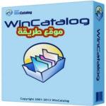تحميل برنامج تنظيم الملفات والمجلدات لحاسوبك مجانا Wincatalog