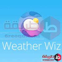 تحميل برنامج الطقس و درجات الحرارة اليوم Weather Wiz ويزار ويز للجوال الاندرويد
