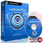 تحميل برنامج تشغيل كاميرا الويب 2018 العربى WebcamMax ويب كام ماكس