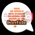 تحميل تطبيق المحادثة المشفرة Confide اكثر التطبيقات اماناً