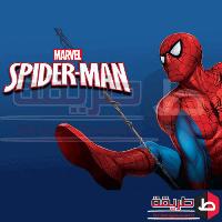 تحميل لعبة الرجل العنكبوت 2018 Spider Man سبايدر مان للكمبيوتر