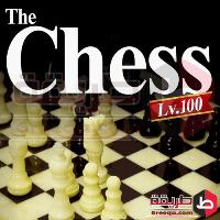 تحميل لعبة الشطرنج 2018 Chess Game تشيس جيم للموبايل اندرويد و ايفون و ايباد
