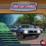 تحميل لعبة تعليم قيادة السيارات 2018 City Car Driving سيتى كار درايفينج للموبايل و الكمبيوتر