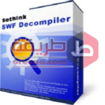 برنامج التعديل على الملفات الفلاشية Sothink SWF Decompiler