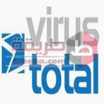 موقع متميز في فحص الحاسوب من الفيروسات اون لاين مجانا