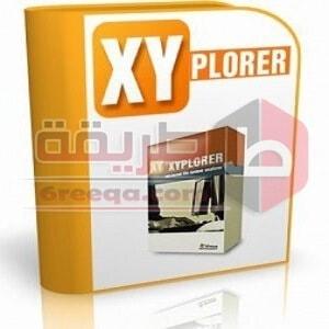 تحميل برنامج البحث عن الملفات وحمايتها من التلف XYplorer