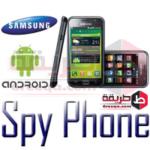 تحميل برنامج الجاسوس 2018 العربى Spy Phone سباى فون لحماية الهاتف من السرقة
