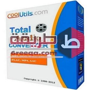 تحميل برنامج تحويل صيغ ملفات الصوت Total Audio Converter للحواسيب