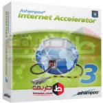 تحميل برنامج تسريع الانترنت 2018 العربى Internet Accelerator انترنت اكسلراتور