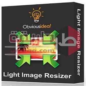 تحميل برنامج تغيير مقاسات الصور للكمبيوتر Light Image Resizer