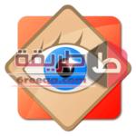 تحميل برنامج عارض الصور للكمبيوتر والتعديل عليها FastStone Image Viewer