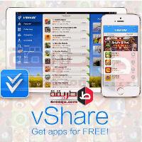 تحميل برنامج فى شير 2018 vShare Store متجر التطبيقات الصينى للموبايل