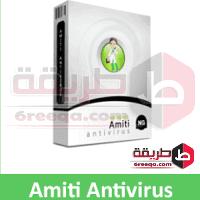 تحميل برنامج مكافحة حصان طروادة 2018 Amiti Antivirus اميتى انتى فيروس