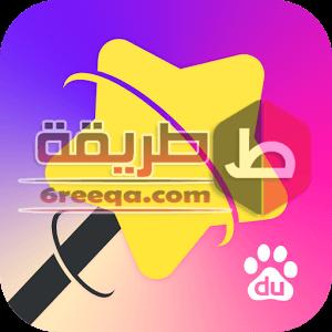 تحميل تطبيق تعديل الصور والكتابه عليها وتجميلها PhotoWonder: Pro مجانا