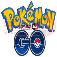تحميل لعبة بوكيمون جو 2018 Pokemon Go للموبايل الاندرويد و الايفون و الايباد
