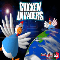تشيكن انفيدرز تحميل لعبة حرب الفراخ 2018 Chicken invaders هجوم الدجاج للكمبيوتر