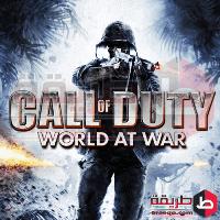تحميل لعبة نداء الواجب 2018 Call Of Duty كول اوف ديوتى للكمبيوتر