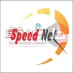موقع اختبار سرعة النت Test My Net لامكانية عرض سرعة النت