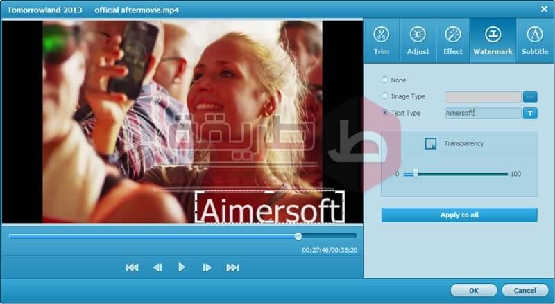 برنامج وضع الحقوق على الفيديو