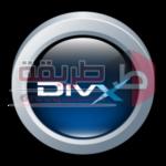 تحميل برنامج تشغيل الفيديوهات بجودة عالية Divx مجانا