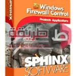تحميل برنامج التحكم في الجدار الناري Windows Firewall Control