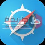 تحميل اسرع متصفح للاندرويد Navi Browser مجانا في احدث اصدار