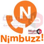 تحميل برنامج المكالمات المجانية Nimbuzz تنزيل ماسنجر نيمبوز للكمبيوتر و الموبايل