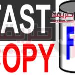برنامج النسخ السريع للملفات FastCopy فاست كوبى تحميل برابط مباشر للكمبيوتر