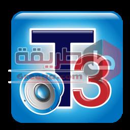 برنامج تحويل أي نص مكتوب باللغة العربية إلى صوت مسموع TextAloud