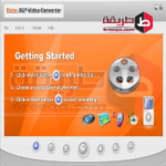 تحميل برنامج تحويل صيغ الفيديو للموبايل Raize Video Converter رايز كونفيرتر