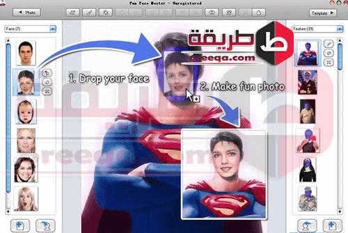 تحميل برنامج تركيب الصور على الاجسام
