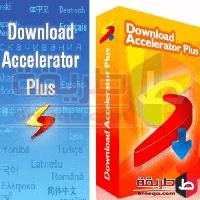 برنامج تسريع تحميل الملفات Download Accelerator Plus تنزيل اكسليراتور بلس