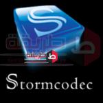 تحميل برنامج تشغيل جميع صيغ الصوت و الفيديو مجانا Storm Codec ستورم كودك