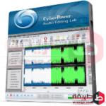 برنامج تعديل الصوت Audio Editing Lab اوديو اديتينج لاب تحميل برابط مباشر